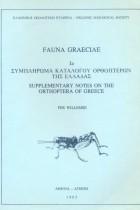 Fauna Graeciae Ia