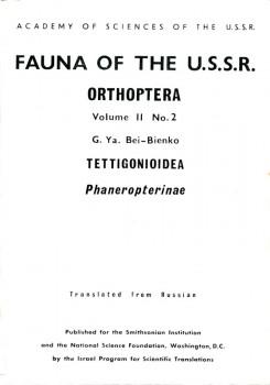 Fauna of the U.S.S.R. Orthoptera, Tettigonioidea, Phaneropterinae